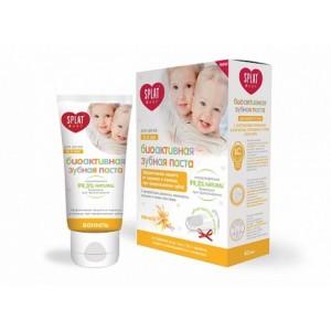 Зубная паста Splat Baby со вкусом ванили (от 0 до 3 лет)