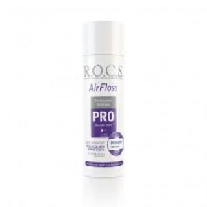 Жидкость для Ирригатора ROCS PRO