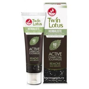Зубная паста Twin Lotus Active Charoal с углём 100мл