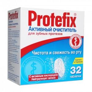 Активный очиститель для протезов Protefix